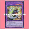 CROS-JP089 : Chimeratech Rampage Dragon (Secret Rare)