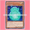 LVAL-JP037 : Nikitama (Rare)