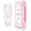 Coe Fabulous White DD Body Essence SPF 50+++ ปริมาณสุทธิ 100 มล.