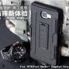 (426-004)เคสมือถือซัมซุง Case Samsung A9 Pro เคสสไตล์แอดเวนเจอร์กันกระแทกแบบพกพา