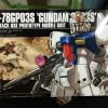 RX-78GP03S'GUNDAM GP03S'