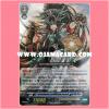 G-CP01/S03TH : เทพสงครามพิชิตสวรรค์, ซูซาโนโอะ (Supreme Heavenly Battle Deity, Susanoo)
