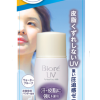 Biore UV Perfect Face Milk SPF50/PA+++