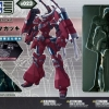 (Kotobukiya) FRAME ARMS NSG-Z0/D MAGATSUKI First Limited specification 1/100 (Plastic Model kit)