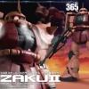 1-48 Mega Size Model Char`s Zaku
