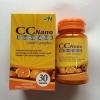 วิตามินซี CC Nano Vitamin C & Zinc 1000 mg.