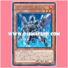 SECE-JP014 : Infernoid Harmadik / Infernoid Lucifugus (Rare)