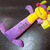 ตุ๊กตา บีบมีเสียง เสริมพัฒนาการ Lamaze Tolo (ซื้อ 3 ชิ้น ราคาส่ง 100 บาท/ชิ้น)