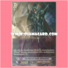 MS01/047TH : บลาสเตอร์•ดาร์ค•รีเวนเจอร์ (Blaster Dark Revenger) - แบบโฮโลแกรมฟอยล์ ฟูลอาร์ท ไร้กรอบ (Full Art)