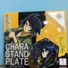 CHARA STAND PLATE 01