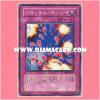 TSHD-JP074 : Blossom Bombardment / Blossom Bomber (Common)