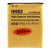 2850mAh High Capacity Gold Battery Samsung Galaxy Grand Duos (i9082)