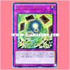 MVP1-JP029 : Final Geas (Kaiba Corporation Ultra Rare)