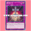 AT07-JP010 : Card of Last Will (Common)