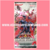708 - Galactic Overlord [GAOV-JP] - Booster Pack