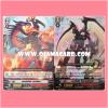 Trial Deck 2 : Dragonic Overlord (VGT-TD02) ภาค 1 ชุดที่ 1 95%