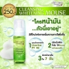 Cleansing Whitening Mousse