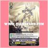 BT02/004TH : โซล เซฟเวอร์ ดราก้อน (Soul Saver Dragon) - RRR แบบโฮโลแกรมฟอยล์