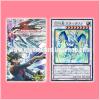 Yu-Gi-Oh! 5D's Vol.5 [YF05-JP] + YF05-JP001 : Stardust Spark Dragon / Flaring Jewel Dragon - Stardust (Ultra Rare)