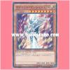 MB01-JP013 : Silent Magician LV8 (Millennium Rare)