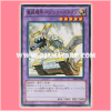 PR04-JP005 : Panzer Dragon / Heavy-Armored Panzer Dragon (Common)