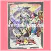 Yu-Gi-Oh! ZEXAL OCG Folder - Yuma Tsukumo & Number 92: Heart-eartH Dragon / Numbers 92: Fake-Body God Dragon, Heart-eartH Dragon