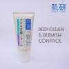 Hada Labo Deep Clean & Blemish Control Face Wash 100 g (ฮาดะ ลาโบะ ดีพ คลีน & เบลมมิช คอนโทรล เฟส วอช) แถบข้างสติ๊กเกอร์สีฟ้าม่วง Hada Labo Deep Clean & Blemish Control Face Wash 100 g (ฮาดะ ลาโบะ ดีพ คลีน & เบลมมิช คอนโทรล เฟส วอช) แถบข้างสติ๊กเกอร์สีฟ้า