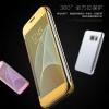 (390-034)เคสมือถือซัมซุง Case Samsung A5 (2016) เคสพลาสติกสไตล์ Clear View Cover