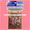 Bushiroad Sleeve Collection Mini Vol.142 : Omniscience Dragon, Managarmr x60