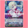 PR/0358 : Nightmare Doll, Alice