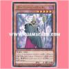 CBLZ-JP019 : Garbage Lord (Rare)