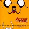 Adventure Time Vol. 4 : แอดเวนเจอร์ ไทม์ ชุดที่ 4