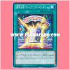 SPDS-JP024 : Abyss Script - Opening Ceremony (Common)