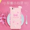 (412-071)เคสมือถือ Case OPPO A59/A59s/F1s เคสนิ่ม 3D น่ารักๆ ลายหัวใจ My Melody