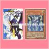 Yu-Gi-Oh! GX Vol.2 [YG02-JP] - Book + Card