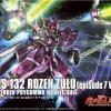 Rozen Zulu (Episode 7 Ver.)