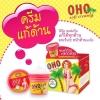 OHO ชุด Set ปัญหาชะนีไทย Set ที่ทำให้ผู้หญิงไทยต้องร้อง กรี๊ดด กรี๊ด!!