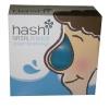 hashi nasal rinser ชุดอุปกรณ์ล้างจมูก