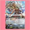 G-CP01/039TH : รูนดิสโพซอล•ดราก้อน (Ruin Disposal Dragon)