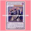 YF01-JP001 : Dark Highlander / King of Divine Punishment, Black Highlander (Ultra Rare)