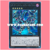 INOV-JP049 : Dark Requiem Xyz Dragon (Secret Rare)