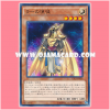 CPL1-JP024 : Ra's Disciple (Common)