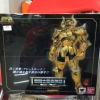 GREAT HORN CAURUS CLOTH EX BANDAI