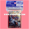 Bushiroad Sleeve Collection Mini Vol.138 : Mecha Battler Viktor x60