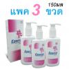 Ezerra Lotion 150ml X 3 ขวด (เฉลี่ยขวดละ 546 บาท) แพคสามขวด อีเซอร์ร่าโลชั่น ให้ความชุ่มชื้น รักษาผิวแห้ง แพ้คัน ไม่มีสเตียรอยด์