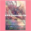 BT01/004TH : ดราโกนิค โอเวอร์ลอร์ด (Dragonic Overlord) - RRR แบบโฮโลแกรมฟอยล์