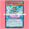 CROS-JP029 : Zefra Wendy, the Shadow Ritual Beast Tamer / Nec-Spiritual Beast Tamer - Sephira-Wendi (Common)