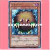 15AY-JPA22 : Kuriboh (Ultra Rare)