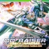 00 Raiser (00 Gundam+0 Raiser)