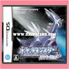 Pokémon Diamond Version for Nintendo DS (JP) 95%